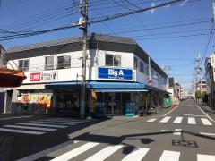 ビッグ・エー 江戸川北小岩店