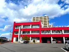 安城消防署