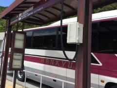 「大塚国際美術館前」バス停留所