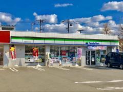 ファミリーマート 札幌厚別西2条店