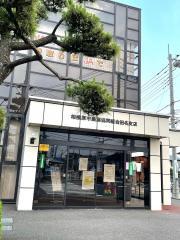 JA相模原市田名支店