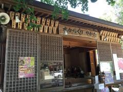 豊玉姫神社水車カラクリ人形