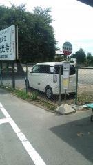 「矢合観音前」バス停留所