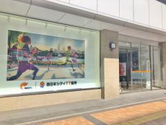 西日本シティTT証券株式会社 天神支店