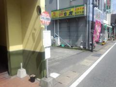 「中央公民館前」バス停留所
