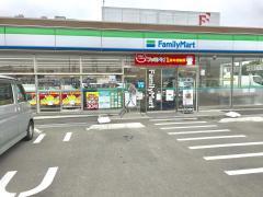 ファミリーマート 名取本郷店