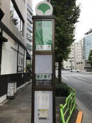 「新川」バス停留所