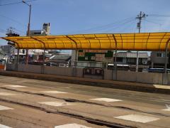 旭町一丁目駅