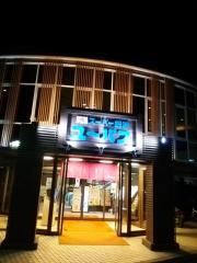 スーパー銭湯ユーバス和歌山店