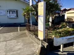 「下小稲葉」バス停留所