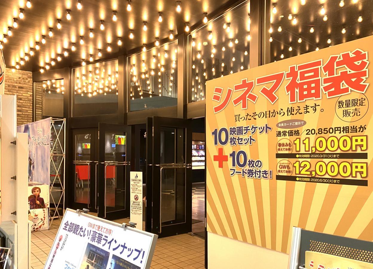 シネマQ那覇メインプレイス店の写真7