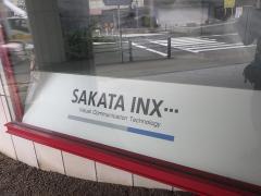 サカタインクス株式会社