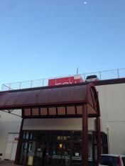イオン 熊野店