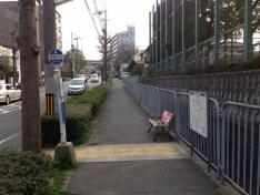 「南別府1丁目」バス停留所