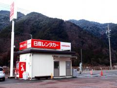 日産レンタカー木曽福島