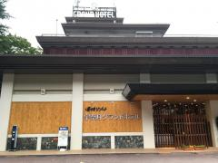 湯快リゾート宇奈月グランドホテル