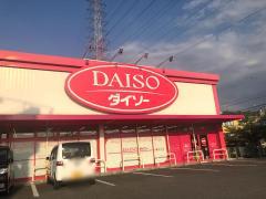 ザ・ダイソー 八尾恩智店