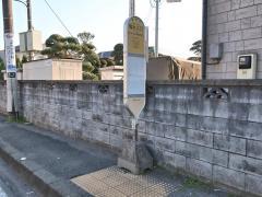 「清水入口」バス停留所
