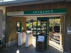ガーデンミュージアム比叡