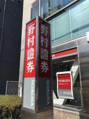 野村證券株式会社 大津支店