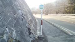 「大谷沢」バス停留所