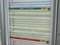 「ふれあいプラザ」バス停留所