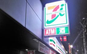 セブンイレブン 赤坂6丁目店