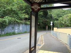 「八瀬甲ケ渕」バス停留所