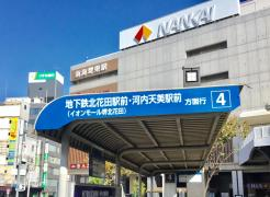 「堺東駅前」バス停留所