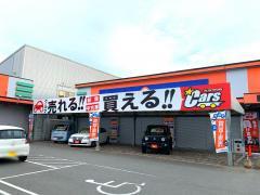 オートバックス 合川バイパス店