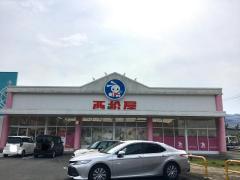 西松屋 コスモタウン佐伯店