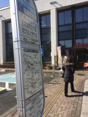 「朝霞市役所」バス停留所