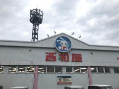 西松屋 津南店