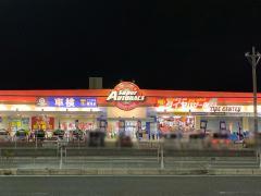 スーパーオートバックス 外環四條畷店