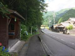 「加部」バス停留所