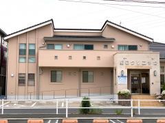 阪口クリニック