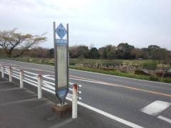 「下江津」バス停留所