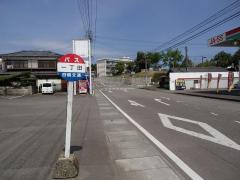 「一丁田」バス停留所