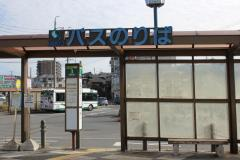 「名張駅東口」バス停留所