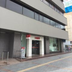 大和証券株式会社 上野支店