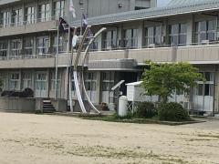 菊田小学校