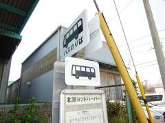 「北港ヨットハーバー」バス停留所