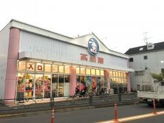 西松屋 板橋店