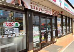 セブンイレブン 熊本空港通り店