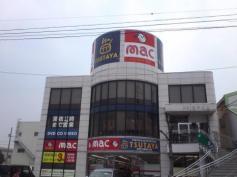 mac川之江店