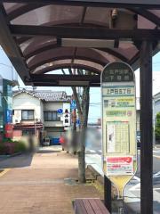「上戸田五丁目」バス停留所