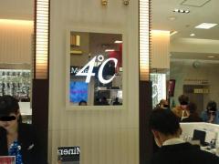 4℃天満屋岡山店