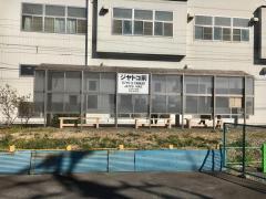 ジヤトコ前駅