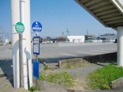「金剛団地前」バス停留所