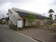 秋田保育所ひまわり保育園
